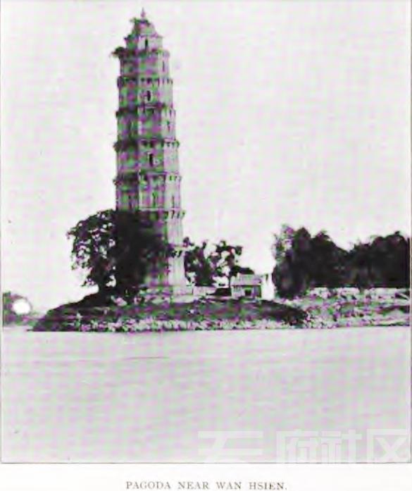 1 万县附近的宝塔 1898.png