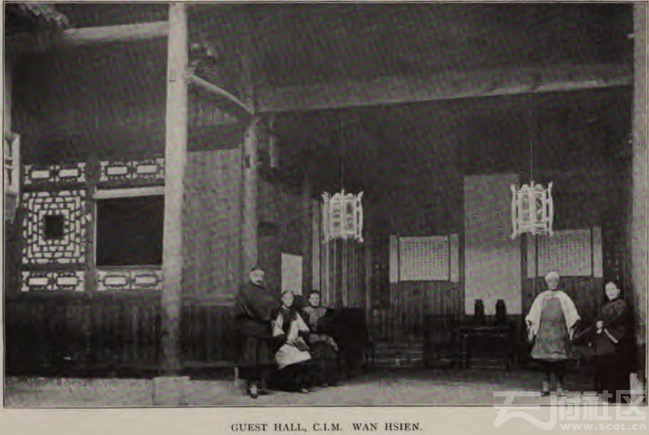 2 万县 传教士 客厅  (真元堂之前 后来的三马路)1898.jpg