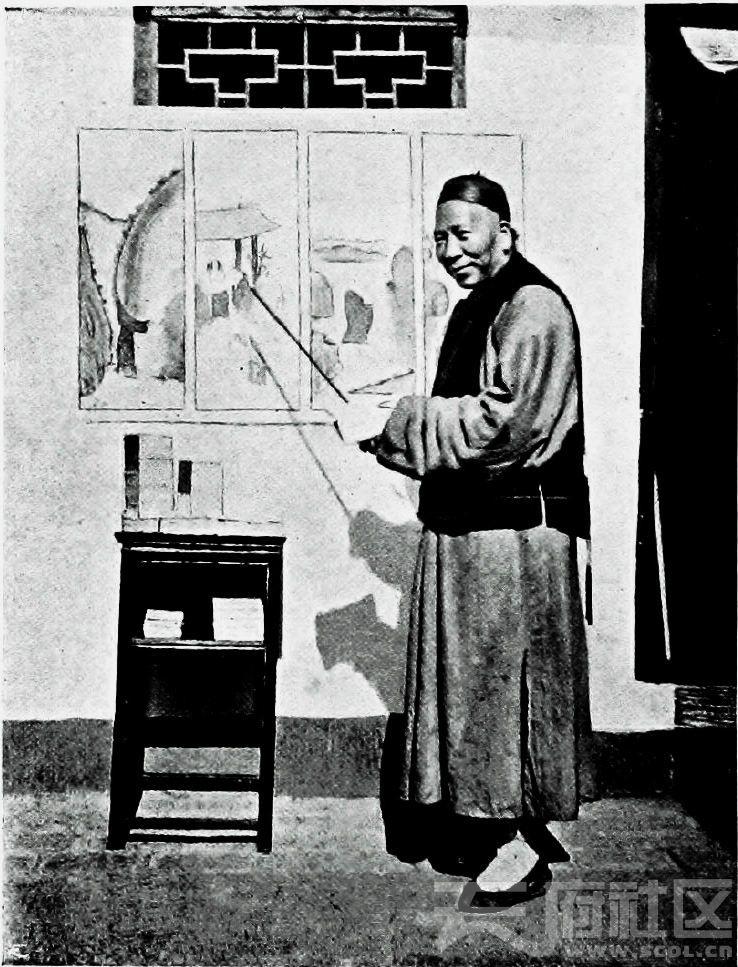 2 万县 传教士 1904.JPG