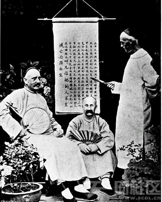3 万县 传教士 1904.JPG