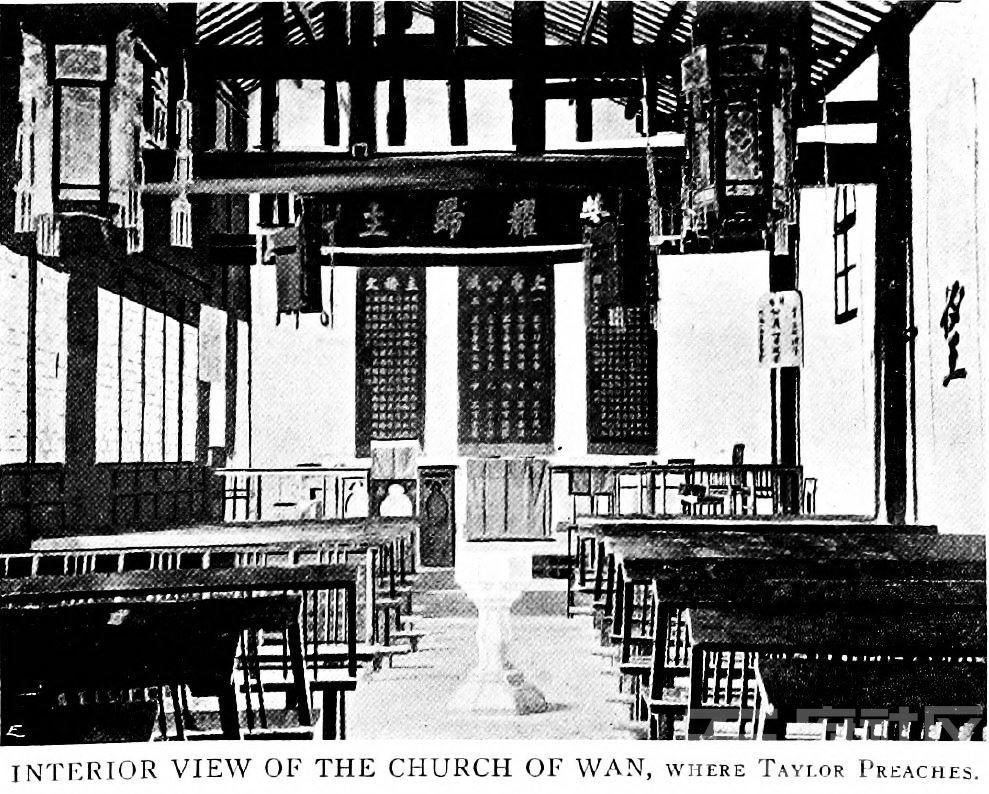 4 万县 教堂 1904.JPG