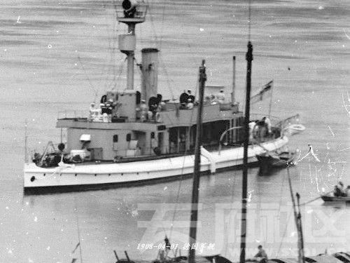 6 德国炮舰沃特兰特号.jpg