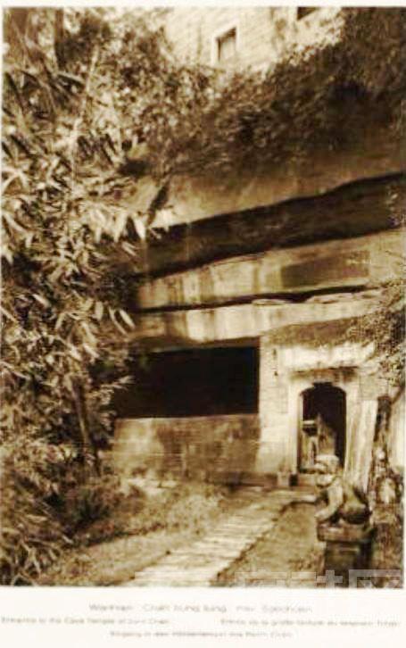 2 万县 岑公洞 1909.JPG