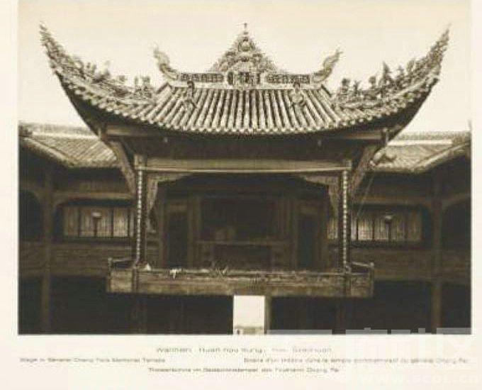 9 万县 张飞庙内戏台 1909.JPG
