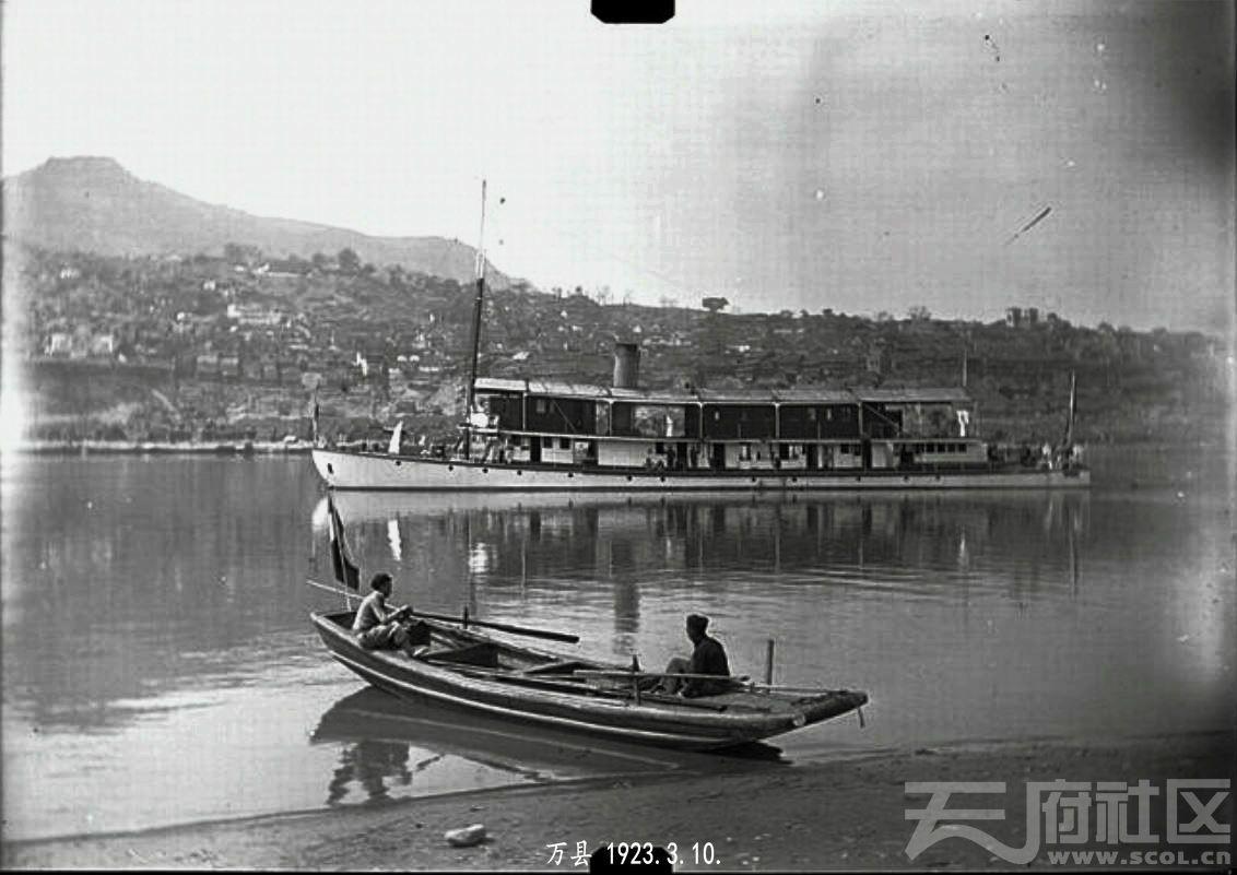 万县 1923.3.10..JPG