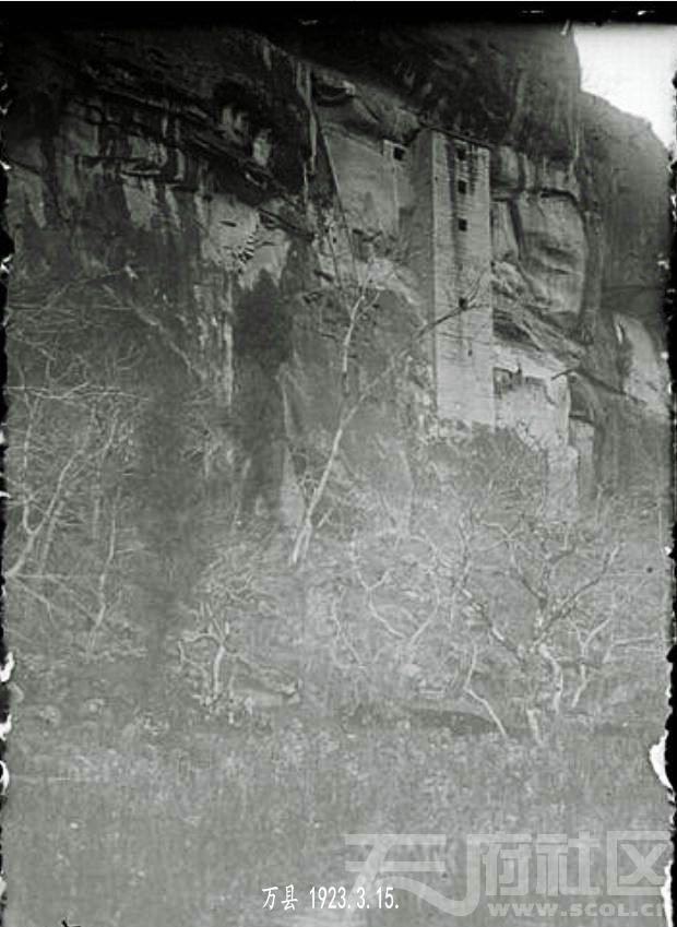 万县 1923.3.15..JPG