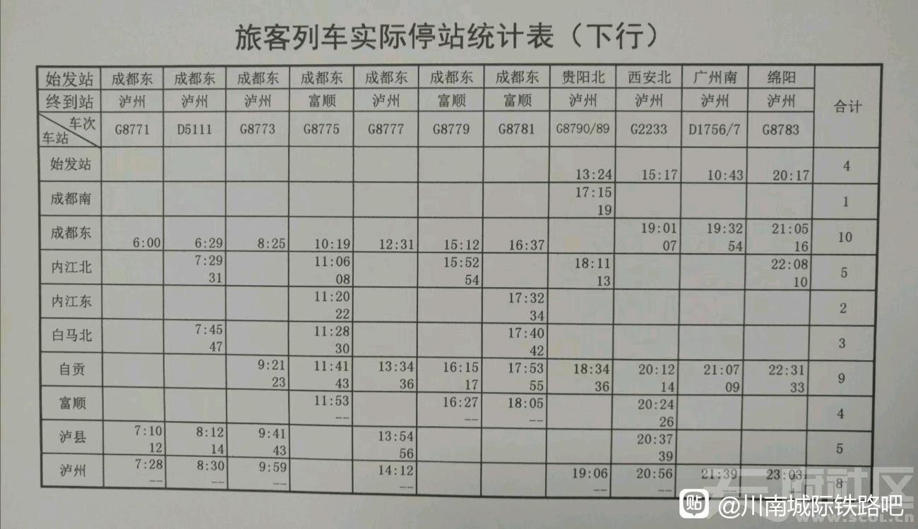 QQ图片20210610172014_副本.jpg