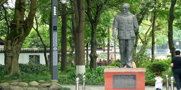百花潭公园的慧园
