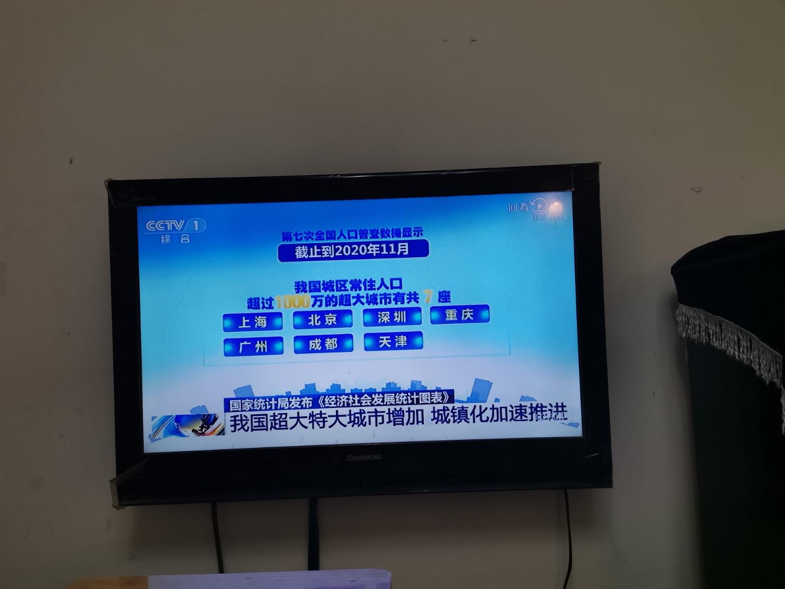 CCTV1,CCTV2,CCTV4,cctv13同一天报道超