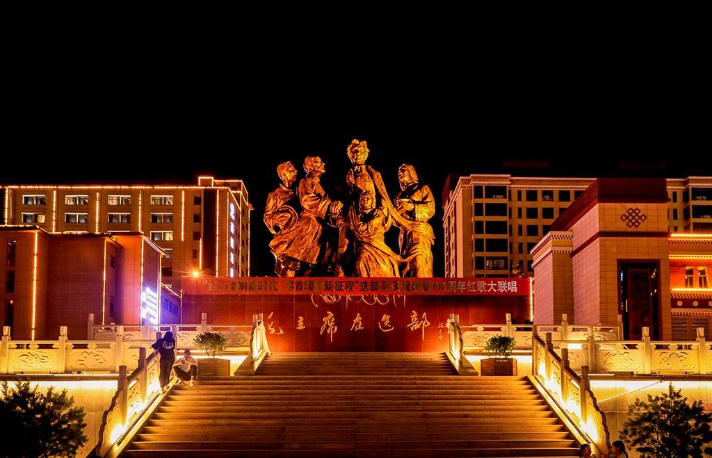 纪念红军长征胜利85周年----毛主席在迭部