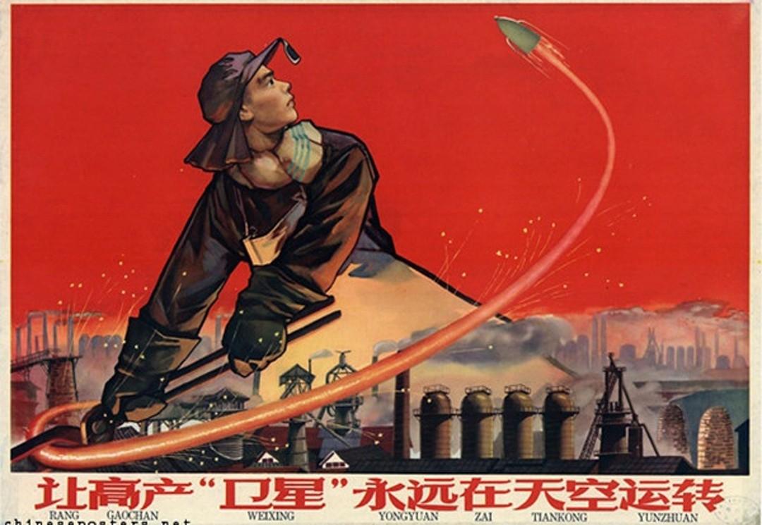 """放""""卫星""""!!!从卫星地图看四川城市数据"""