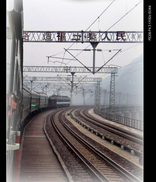 火车上随拍P9010004.jpg