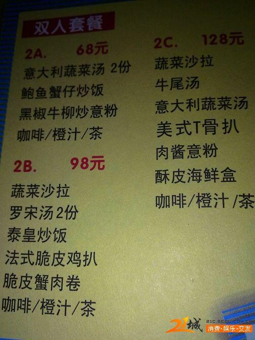菜单2.jpg