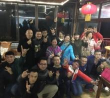 【四川内江】交流感情 团队青城后山一日游