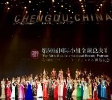 美丽盛典——第50届国际小姐世界大会全球总决赛纪实