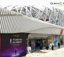 DAHON大行集团新品发布会,全新折叠技术亮相鸟巢