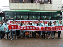 首拍蓉国际车展——2012第十五届成都国际汽车展览会纪录