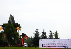 【圣地寻踪 健步登山】-青城山罗天大醮活动