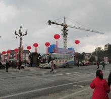 2017年江门20首届乡寨文化节暨群星演唱会