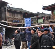 【【【独家新闻,雅安上里古镇百年老宅失火!!,警民游客镇民齐心救火救人。】】】】