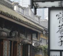 千年演变缩影——宽窄巷子