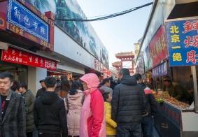 北京王府井(3)