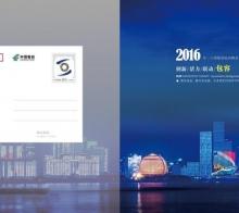 有一种蓝叫G20蓝 有一种美叫杭州美(G20邮票发行作品)