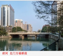 踏巡府南河•合江亭