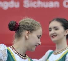 第六届中国成都国际非物质文化遗产节(外国演出)