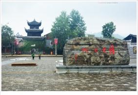 【系列组照】2018贵州:隆里古镇掠影(上)