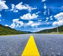 梦中的西藏,醉美318川藏线加稻城亚丁约伴咯!