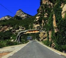 河北旅游——天生桥