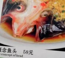谜之英文菜单,中国菜单上可怕的英文翻译!