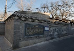 北京逛胡同