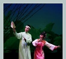 越剧《一缕麻》——第二十五届中国戏剧梅花奖剧目(三)