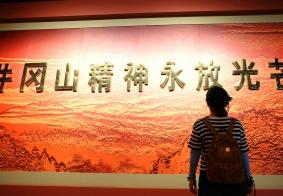 【【  井 冈 山 革 命 博 物 馆  】】………………