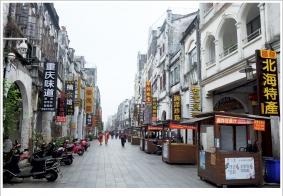【组照】广西:北海老街浏览(上)