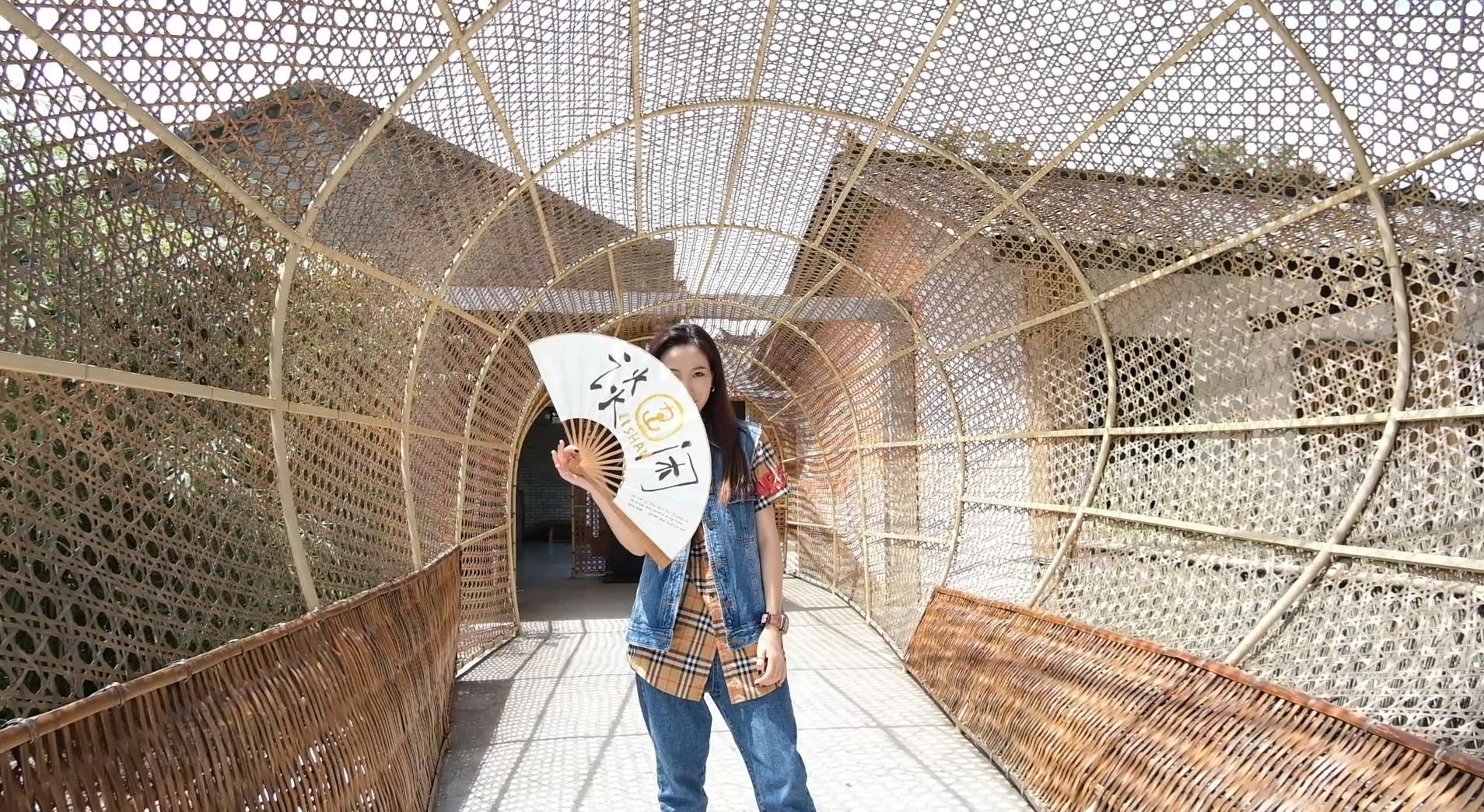 城市初体验丨走进崇州道明竹艺村的竹里世界